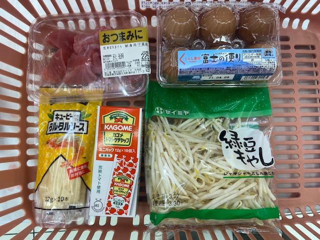 結局スーパーでお買い物、刺身は形が不揃いなだけで味は抜群でした