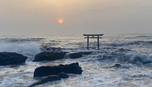 茨城県から千葉県へ海沿いを走る