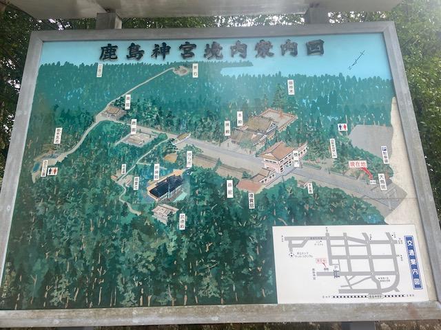 鹿島神宮もすごい広いところです