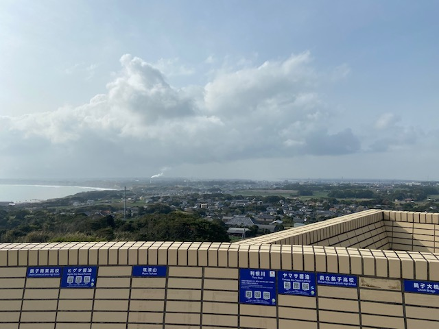 まずは銚子市で一番高い地球の丸く見える丘公園の展望台(420円)へきました