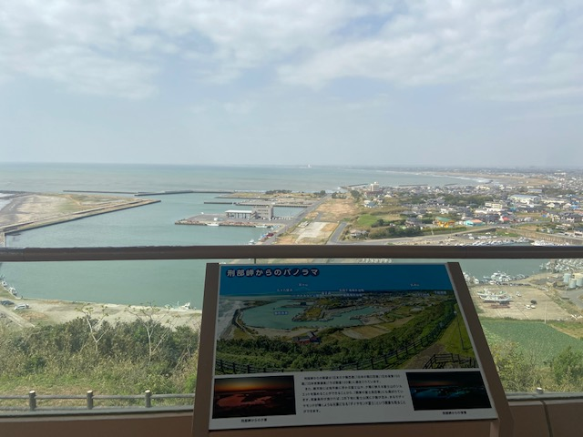 遠くに九十九里浜が見えます、望遠鏡が無料でアップで見れました