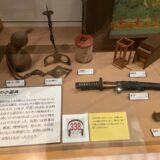 江戸時代の旅行用品は今と同じでコンパクト収納がテーマです