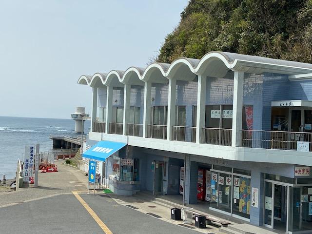 勝浦水中展望台980円です