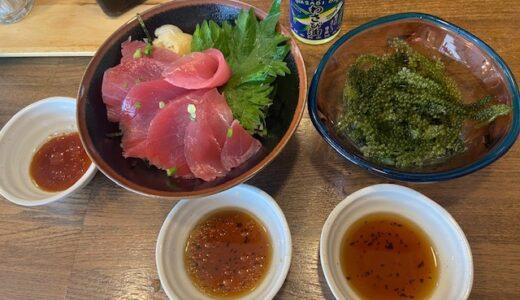 昨日千葉県勝浦名物マグロ丼を食べ今日は沖縄名物マグロ丼を食べる