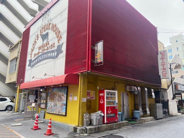 沖縄といえばステーキ、その中でも人気店らしいので混まない15時に行きます