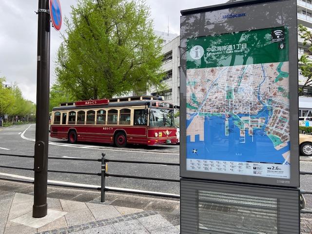 駅から名所巡りのバスで来ようかと思ったんですが近いので歩いた方が正解でした