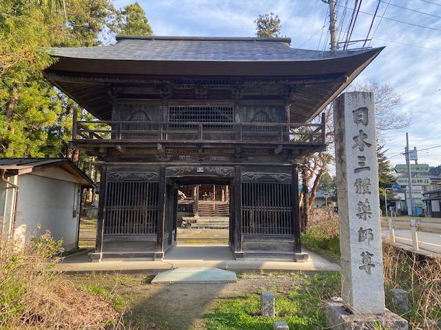 道の駅の近くには四阿矢山法養寺薬師堂