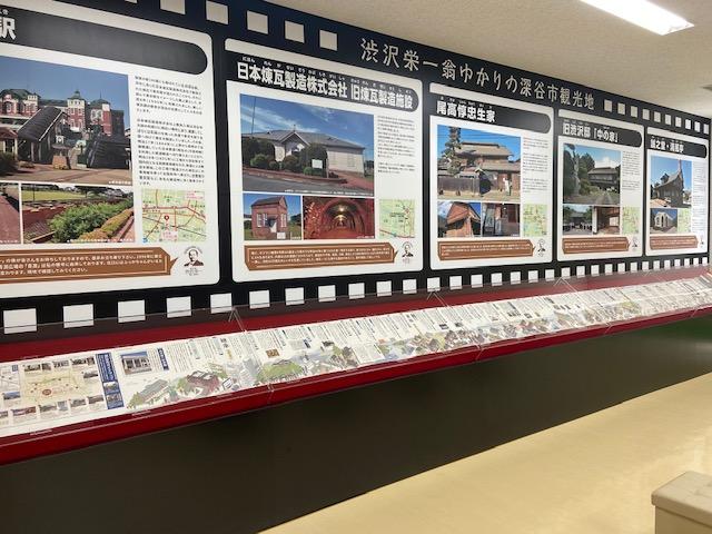 まあまあ楽しんで次は東京駅を模して作った深谷駅へ