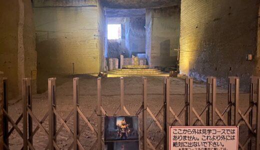 日本一周1回目最終日は一言主神社に参拝して大谷資料館へ