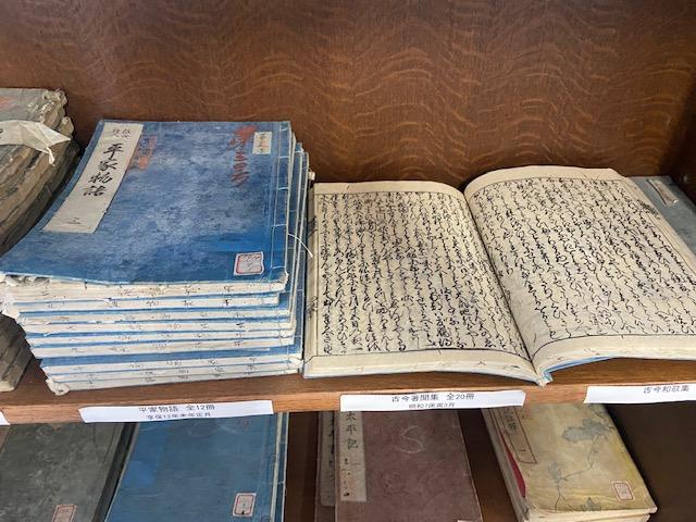 江戸時代の教科書(平家物語)