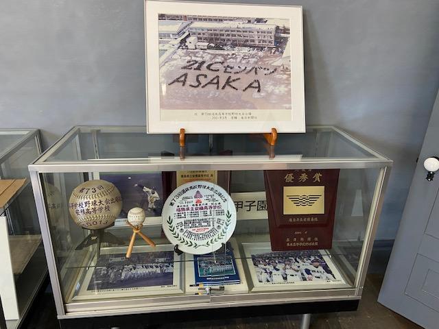 安積高校は21世紀枠で甲子園に出場してた
